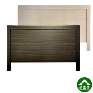 【品生活】經典床頭片2色可選-單人加大3.5尺