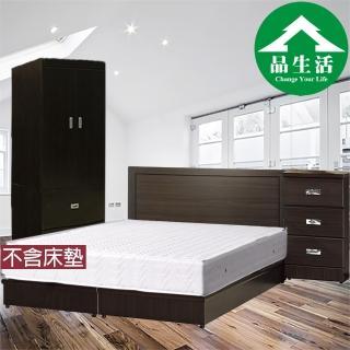 【品生活】簡約優質四件式房間組2色可選-雙人(床頭片+床底+衣櫥+床頭櫃 不含床墊)