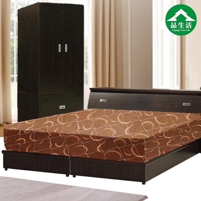 【品生活】經典優質四件式房間組2色可選-雙人(床頭+床底+衣櫥+日式護背彈簧床)