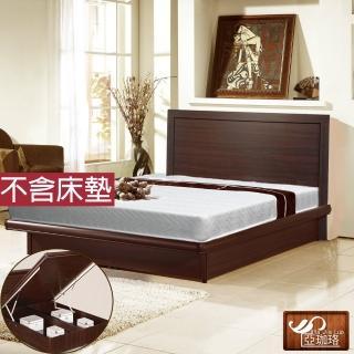 【亞珈珞】經典掀床二件組雙人不含床墊(床頭片+掀床)