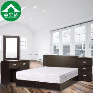 【品生活】簡約五件式房間組2色可選-雙人(床頭片+床底+獨立筒+床頭櫃+化妝台)