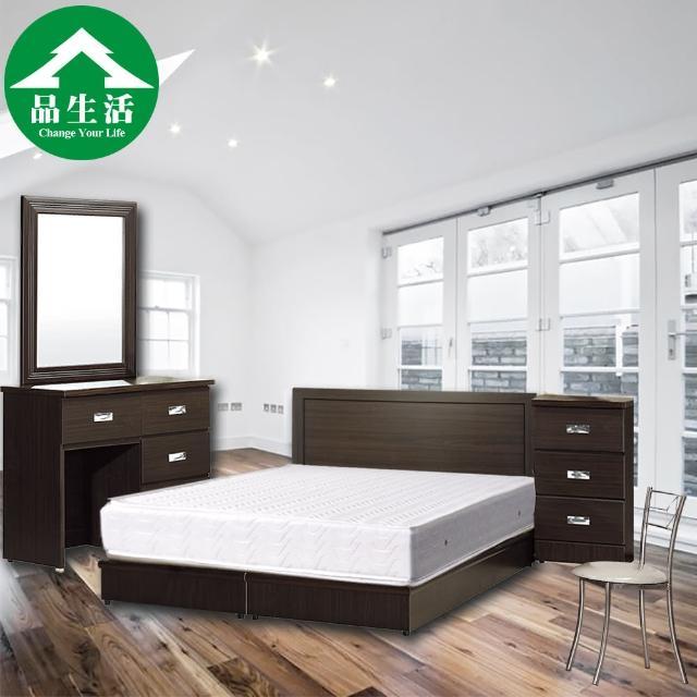 【品生活】簡約六件式房間組2色可選-雙人(床頭片+床底+獨立筒+床頭櫃+化妝台+椅)
