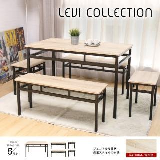 【H&D】奧蒂莉亞工業風個性鐵架餐桌椅組(5件式)