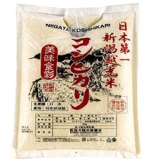 【新潟】日本越光米(2公斤/包)
