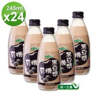 【統一生機】有機黑豆漿(245mlx24瓶/箱)