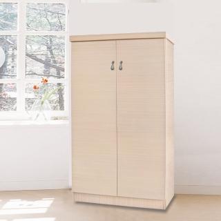【時尚屋】恬靜開門3.5尺鞋櫃5U6-246-352二色可選(鞋櫃  玄關傢俱)