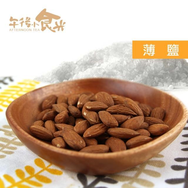 【午後小食光】低溫烘焙薄鹽杏仁(300g-罐)