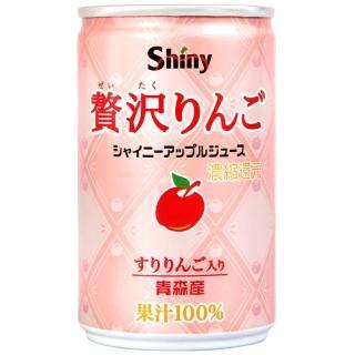 【Shiny株式】陽光贅澤蘋果汁(160g)