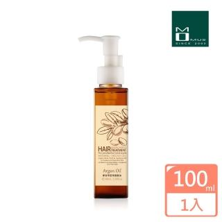 【MOMUS】摩洛哥堅果護髮油(100ml)
