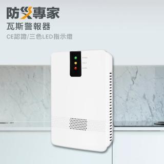 【中揚消防】台灣製造家用瓦斯警報器
