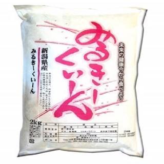 【新潟】日本牛奶皇后越光米(2公斤/包)