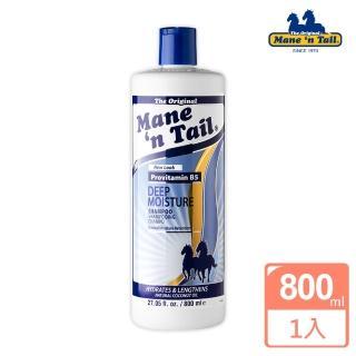 【美國箭牌馬】湛藍保濕洗髮精(800ml/27.05oz)