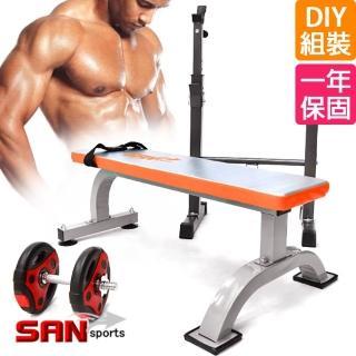 【SAN SPORTS 山司伯特】重量訓練機舉重椅(C177-3001)