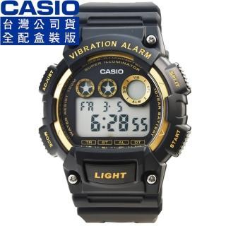 【CASIO】卡西歐軍用野戰電子錶-黑(W-735H-1A2)