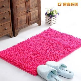 【G+居家】超細纖維長毛吸水止滑地墊腳踏墊止滑墊(40X60公分-蜜桃紅)