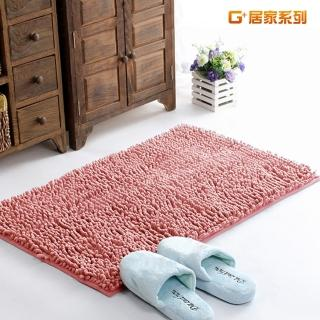 【G+居家】超細纖維長毛吸水止滑地墊腳踏墊(40X60公分-粉嫩紅)