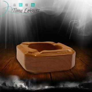 【Time Leisure】品閒 花梨菸灰缸(E1)