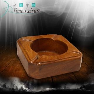 【Time Leisure】品閒 花梨菸灰缸(E5)