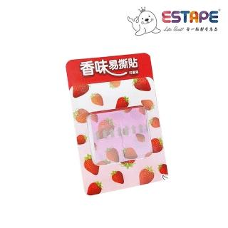 【ESTAPE】香味易撕貼(草莓香味)