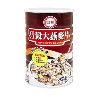 【台糖】什穀大燕麥片(800g/罐)