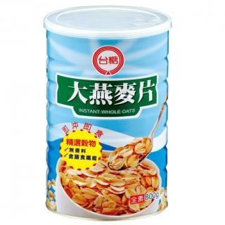 【台糖】大燕麥片(800g/罐)
