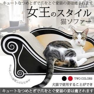 【寵喵樂】時尚貴妃貓躺椅-賓士黑 L號 SY-271