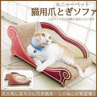 【寵喵樂】時尚貴妃貓躺椅-天使紅色 L號SY-271