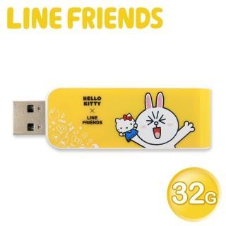 【Apacer宇瞻】AH334 Kitty X Line派對聯名碟 32GB 兔兔黃(AH334Y-速達)