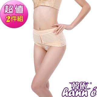 【韓依 HANN.E】560丹-極束魔鬼氈雙層加壓3D透氣調整型腰夾產後必備(塑身瘦身腰帶男女皆適穿超值2件組3664)