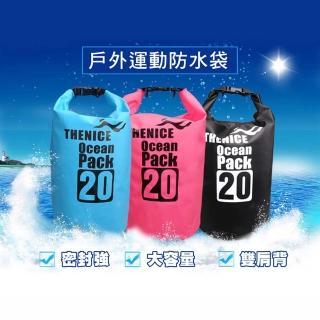 【THENICE】20L 專業級防水沙灘袋(旅遊 登山 玩水 跳傘 泛舟 傑聯總代理公司貨 聖誕節 交換禮物 尾牙 抽獎)