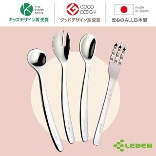 【日本LEBEN】日本製 304不鏽鋼幼兒餐具4入組