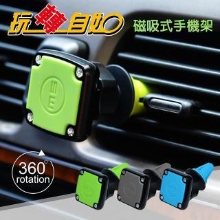 【安伯特】360度旋轉 磁吸式手機架(磁吸 手機架 手機夾 冷氣出風口 支架 車用 家用)