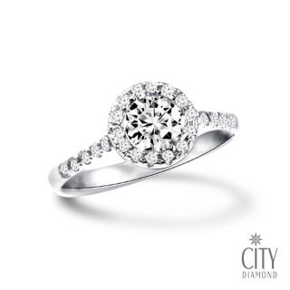 【City Diamond引雅】『蒙馬特玫瑰』1克拉華麗求婚鑽戒(鑽石結婚戒指)