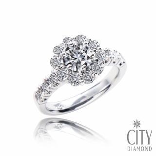 【City Diamond引雅】『冰晶牡丹』1克拉華麗求婚鑽戒