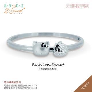 【甜蜜約定2sweet-HCV392】Hello Kitty串珠手環-簡易版(Hello Kitty)