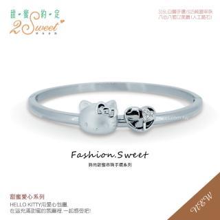 【甜蜜約定2sweet-HCV399】Hello Kitty串珠手環-簡易版(Hello Kitty)