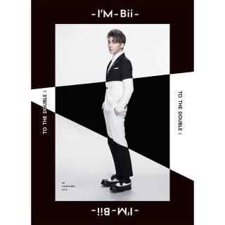 【福茂唱片】(畢書盡/Im Bii to the double i(1CD))