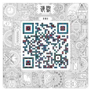 【福茂唱片】(韋禮安/硬戳(正式版)(1CD))