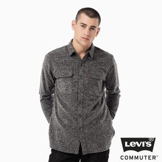 【Levis】男款Commuter長袖工作襯衫-灰色