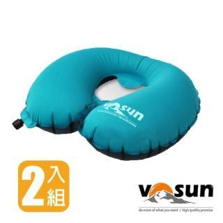 【VOSUN】台灣製 超輕便攜充氣U型枕.充氣枕頭.護頸枕(旅行枕.午睡枕.靠枕.彈力枕/VO-107UB 夢幻藍-2入)