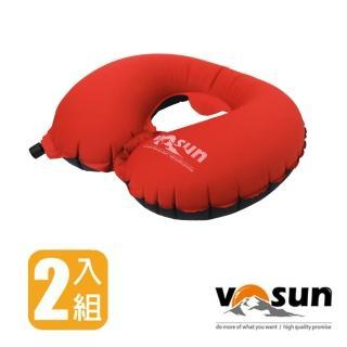 【VOSUN】台灣製 超輕便攜充氣U型枕.充氣枕頭.護頸枕.旅行枕.午睡枕.靠枕.彈力枕(VO-107UB 豔陽紅-2入)