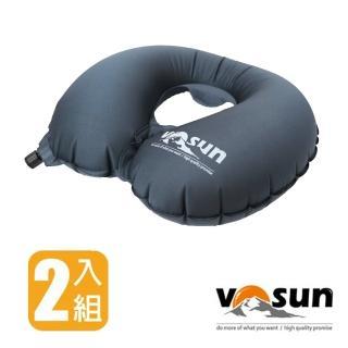 【VOSUN】台灣製 超輕便攜充氣U型枕.充氣枕頭.護頸枕.旅行枕.午睡枕.靠枕.彈力枕(VO-107UB 朝霧灰-2入)