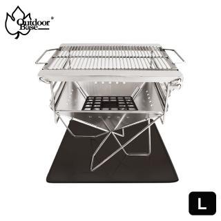 【Outdoorbase】焰舞焚火台 L 豪華旗艦版 送20公升冰桶(全304不鏽鋼烤肉架)
