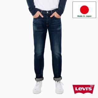 【Levis】501CT 日本製男款排扣錐形丹寧牛仔褲-深靛藍