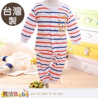 【魔法Baby】嬰幼兒套裝 台灣製薄款長袖寶寶居家套裝(k60078)