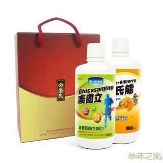 【草本之家】素固立葡萄糖胺液+晶氏能葉黃素液(1000ml各1瓶禮盒組)