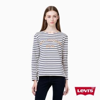 【Levis】女款胸前刺繡條紋長袖T恤