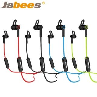 【Jabees】OBees 藍芽4.1立體聲運動型耳機(原廠公司貨)