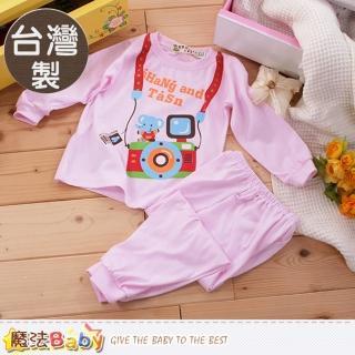 【魔法Baby】兒童套裝 台灣製薄長袖居家套裝(k60090)   魔法Baby