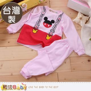 【魔法Baby】兒童套裝 台灣製薄長袖居家套裝(k60091)   魔法Baby